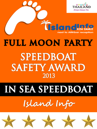 insea 2014 speedboat award