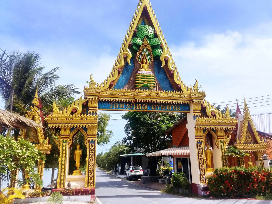 entrance.BIG BUDDHA, WAT PHRA YAI, ISLAND INFO SAMUI, TEMPLES, BUDDHA, BUDDHIST, TOURS, KOH SAMUI (3a)