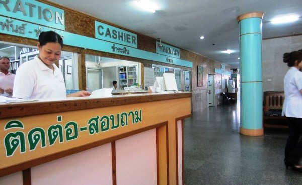 Island info, Bandon Hospital.2