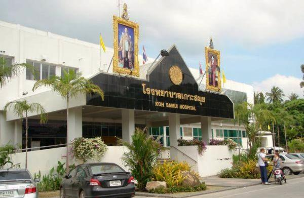 Island info, Koh Samui Hospital