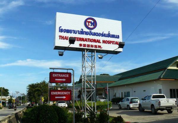 Island Info, Koh Samui, Thailand, Hospitals.5w