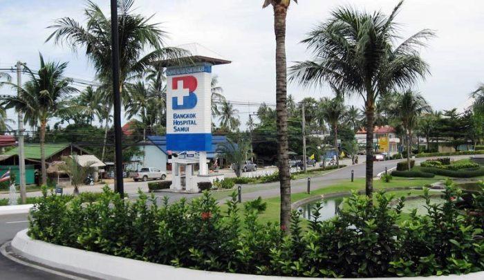 Island Info, Koh Samui, Thailand, Hospitals.f8