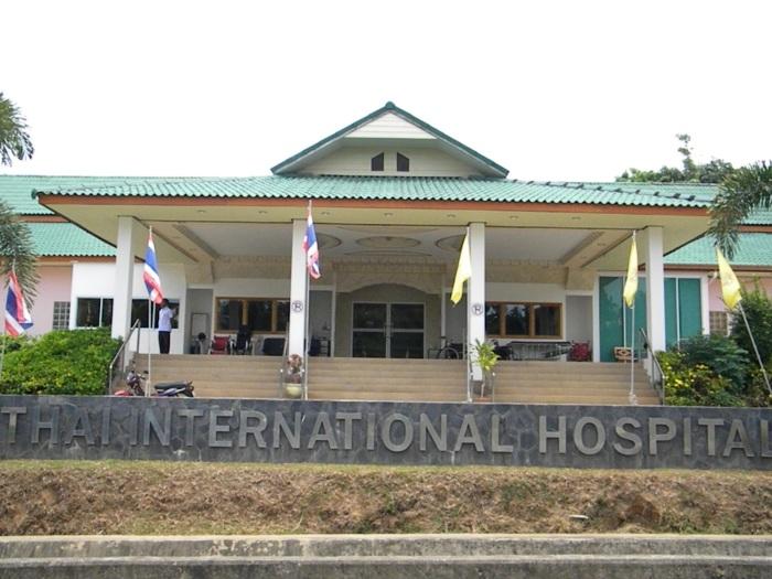 Island Info, Koh Samui, Thailand, Hospitals, THAI INTER,