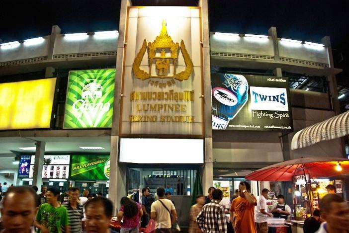 lumpinee, lumpini, stadium, new stadium, muai, thai, bangkok, boxing, new, old, culture, heritage, boxers,  buddhist, religion, history, children, island, info, samui, tours, wai, khru.