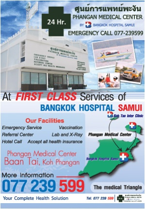 koh phangan hospitals