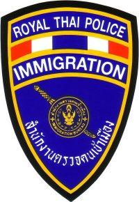 Thai Immigration Badge