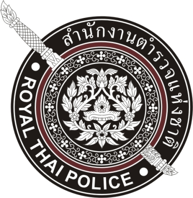 Thai Police Badge