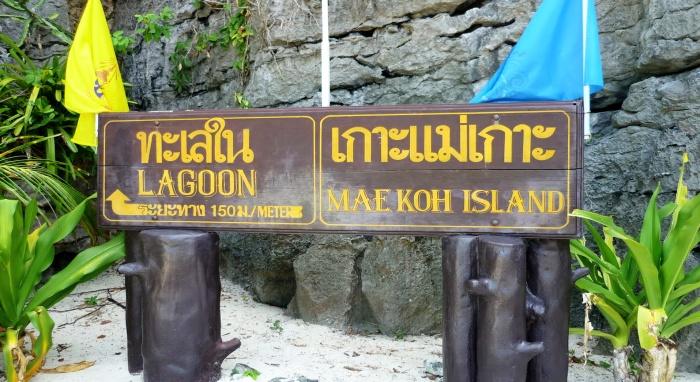 ang-thong-national-marine-park-koh-samui-archipelago-surat-thani-province-mu-ko-ang-thong-national-park-sign-mae-koh-lagoon-blue-lagoon