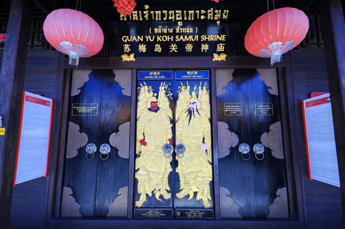 guan-yu-koh-samui-chinese-hianese-shrine-tours-info-samui  (3)