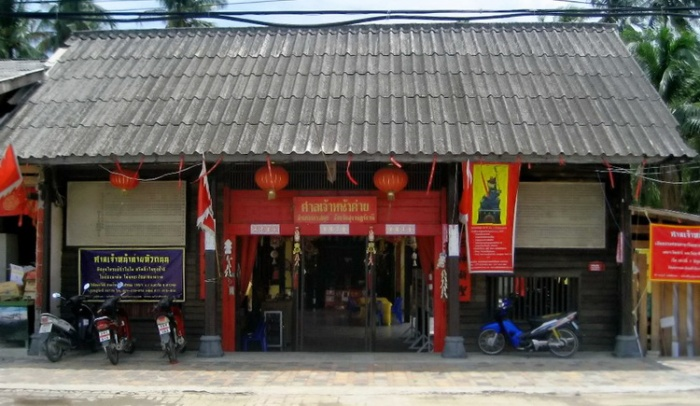 guan-yu-koh-samui-chinese-shrine-tours-info-samui-old temple