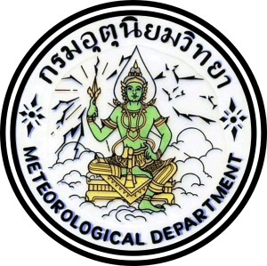 thai meteorological department logo, HD, large
