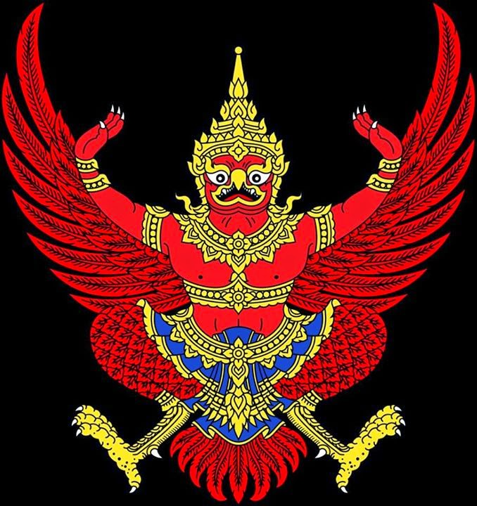 Kingdom of Thailand, Coat of Arms 2007.