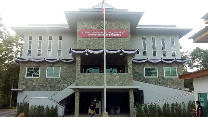 surat-thani-immigration-koh-samui-maenam-new-office-3