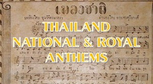 THAILAND, NATIONAL, ROYAL, ANTHEMS,