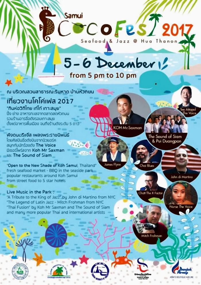 samui-coco-fest-coconut-festival-2017-hua thanon-concert-music-wrap-koh samui-thailand-tat (1)